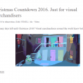 christmas-countdown-2016-just-for-visual-merchandisers
